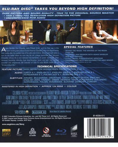 Любовта в мен (Blu-Ray) - 11