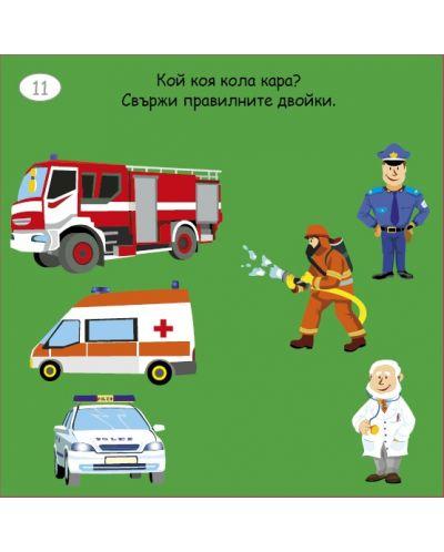 Малки Активни карти за превозните средства - 4