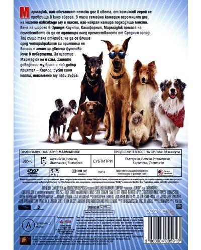 Мармадюк (DVD) - 3