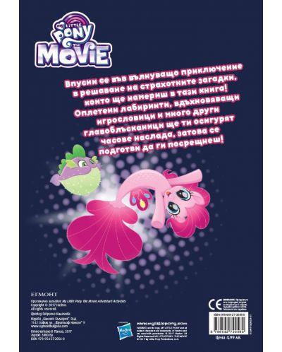 Забава с лепенки: Малкото пони 1 (Филмът) - 2