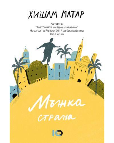 m-zhka-strana - 1