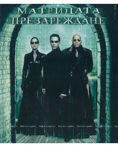 Матрицата: Презареждане (Blu-Ray) - 1