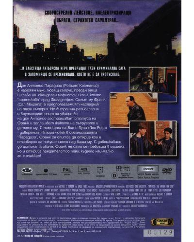 Мафиозо (DVD) - 2