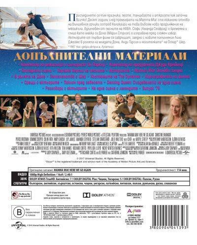 Mamma Mia! Отново заедно (Blu-Ray) - 2