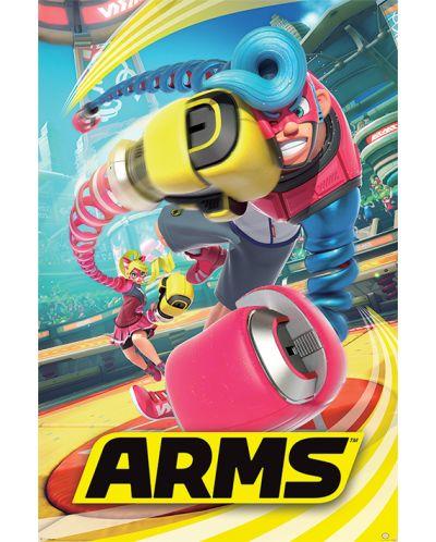 Макси плакат Pyramid - ARMS (Cover) - 1