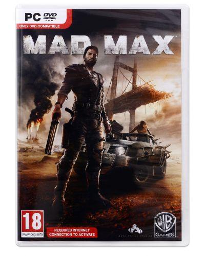 Mad Max (PC) - 4