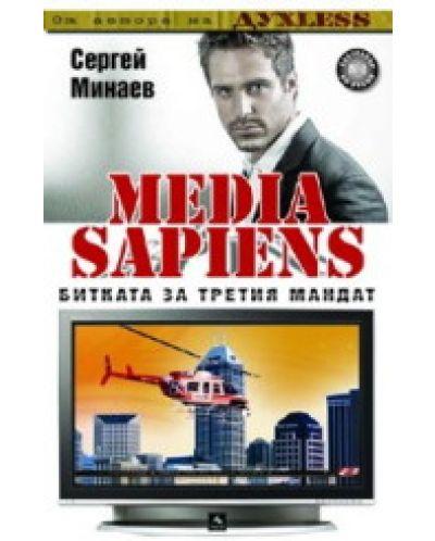 Media Sapiens - 1