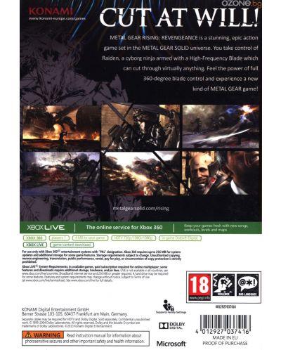 Metal Gear Rising: Revengeance (Xbox 360) - 3