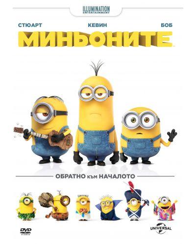 Миньоните (DVD) - 1