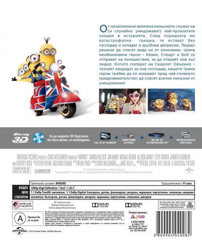 Миньоните 3D (Blu-Ray) - 3