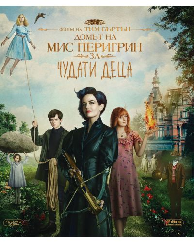 Домът на мис Перигрин за чудати деца (Blu-Ray) - 1
