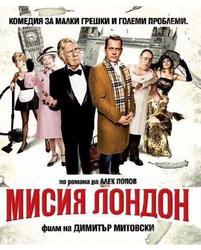 Мисия Лондон (Blu-Ray) - 1