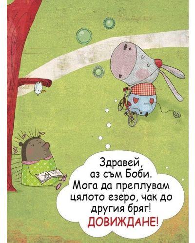 Аз се уча да чета: Много обичам да лъжа! - 5