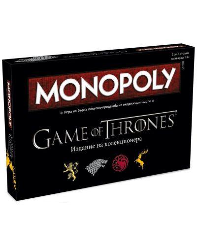 Настолна игра Monopoly - Игра на тронове, българско издание - 1