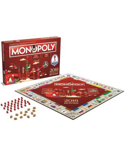 Настолна игра Monopoly - FIFA Wold Cup 2018 - 2