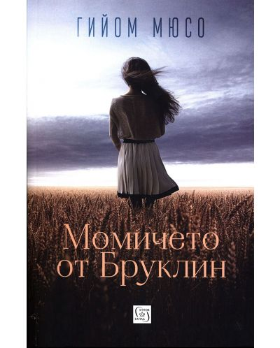 momicheto-ot-bruklin - 1