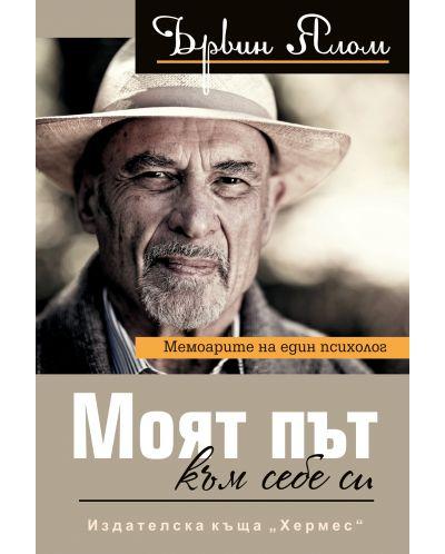 moyat-pat-kam-sebe-si - 1