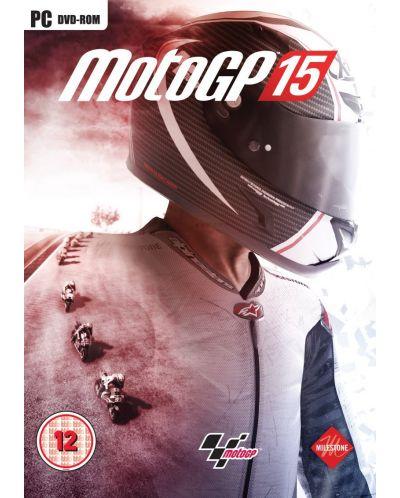 MotoGP 15 (PC) - 1