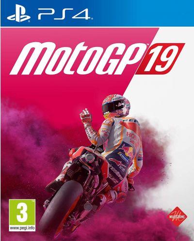 MotoGP 19 (PS4) - 1