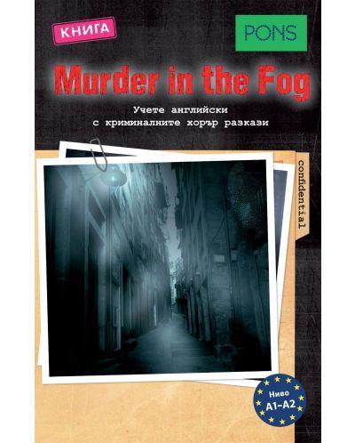Murder in the Fog  (Учете английски с криминалните хорър разкази - ниво А1 и А2) - 1