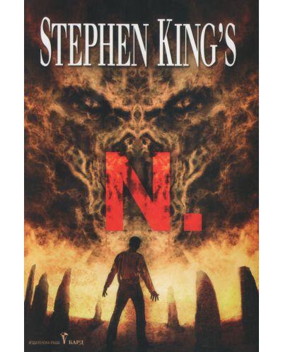 Stephen King's N. - 3