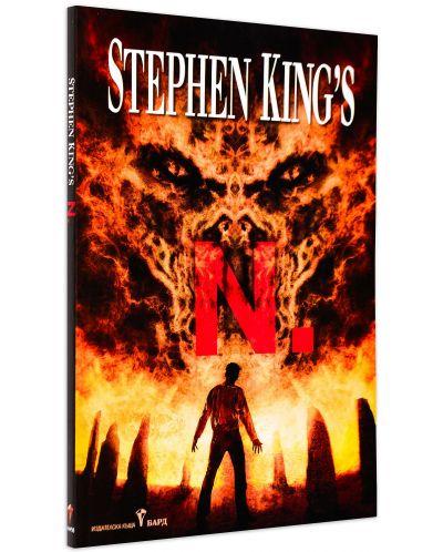 Stephen King's N. - 1