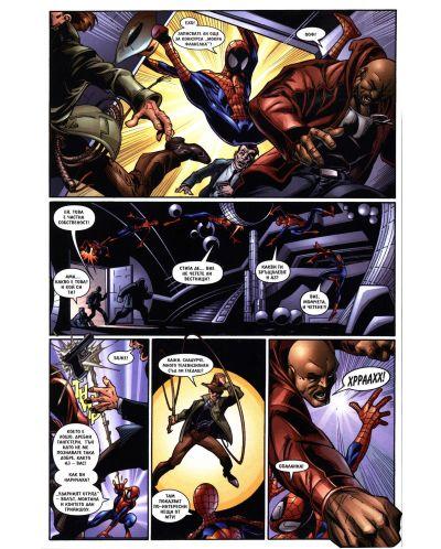 Най-новото от Спайдърмен (Брой 10 / Март 2007):  Ударният отряд - 4