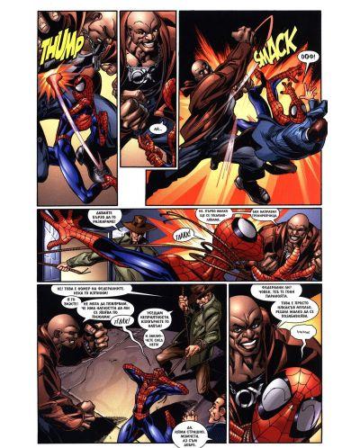 Най-новото от Спайдърмен (Брой 10 / Март 2007):  Ударният отряд - 5