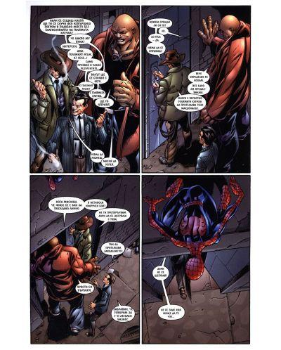 Най-новото от Спайдърмен (Брой 10 / Март 2007):  Ударният отряд - 3