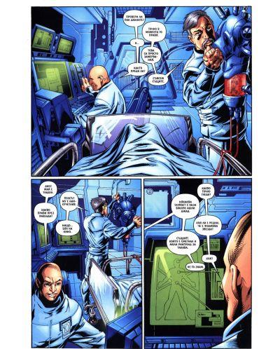 Най-новото от Спайдърмен (Брой 15 / Август 2007):  Доктор Октопод - 4