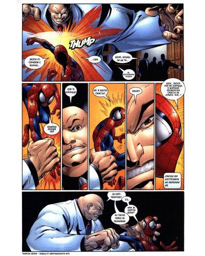 Най-новото от Спайдърмен (Брой 11 / Април 2007):  Големият мъж - 3