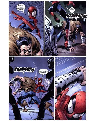 Най-новото от Спайдърмен (Брой 22 / Април 2008):  Преследван - 6