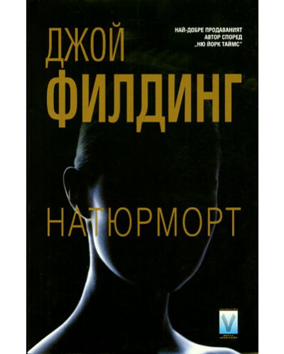 Натюрморт - 1