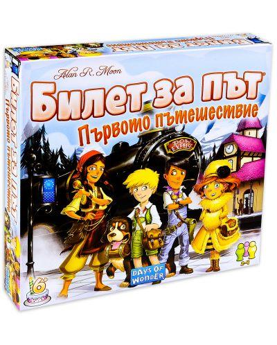 Настолна игра Билет за Път - Първото пътешествие - Европа - 1