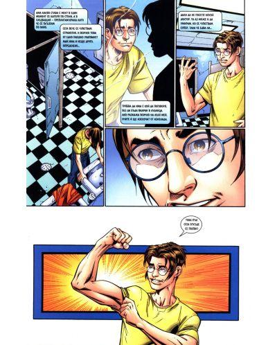 Най-новото от Спайдърмен (Брой 3 / Август 2006):  Трудно порастване - 4