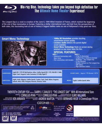 Най-дългият ден (Blu-Ray) - 2
