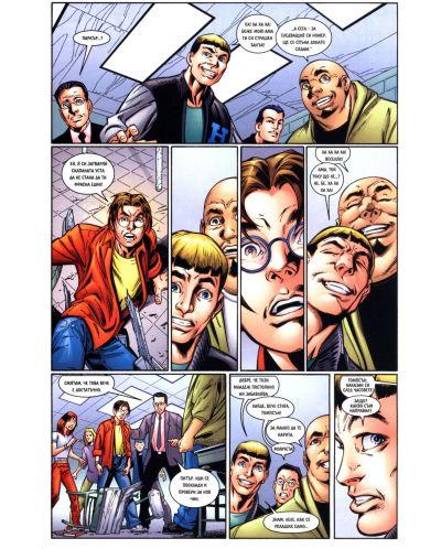 Най-новото от Спайдърмен (Брой 3 / Август 2006):  Трудно порастване - 5