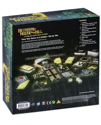 Настолна игра Betrayal at House on the Hill (2nd Edition) - 4
