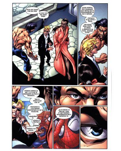 Най-новото от Спайдърмен (Брой 18 / Декември 2007):  Заканата - 6
