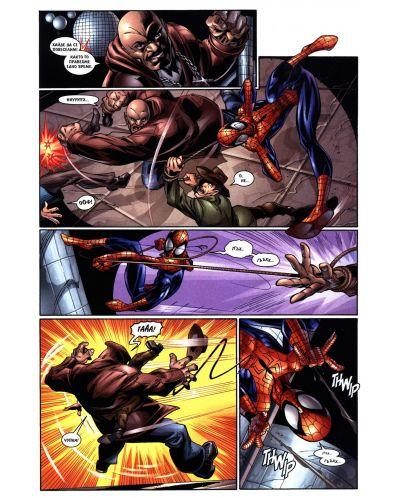 Най-новото от Спайдърмен (Брой 10 / Март 2007):  Ударният отряд - 6