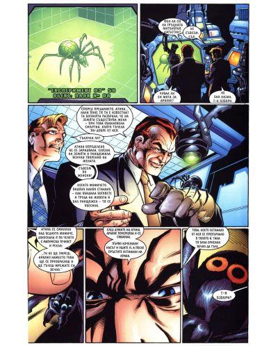 Най-новото от Спайдърмен (Брой 1 / Юни 2006):  Безсилен - част 1 - 3