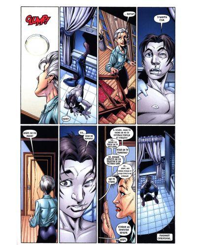 Най-новото от Спайдърмен (Брой 20 / Февруари 2008):  Шедьовър - 4