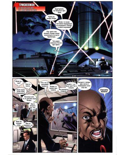 Най-новото от Спайдърмен (Брой 28 / Отктомври 2008):  Кръговрати - 2
