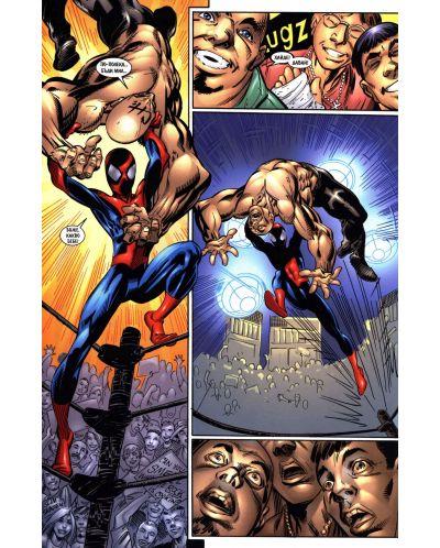Най-новото от Спайдърмен (Брой 5 / Октомври 2006):  С голямата сила - 3