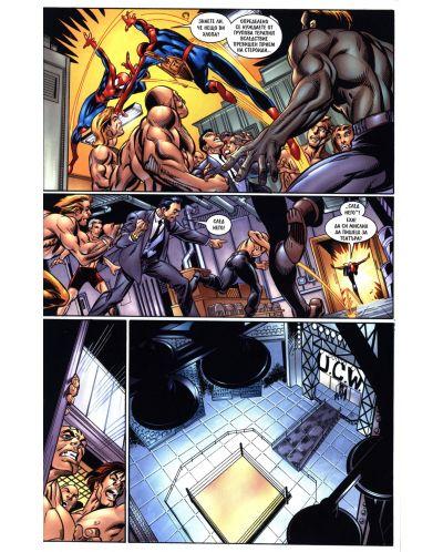 Най-новото от Спайдърмен (Брой 5 / Октомври 2006):  С голямата сила - 6