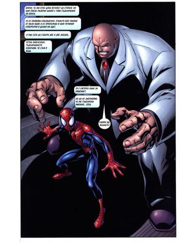 Най-новото от Спайдърмен (Брой 11 / Април 2007):  Големият мъж - 2