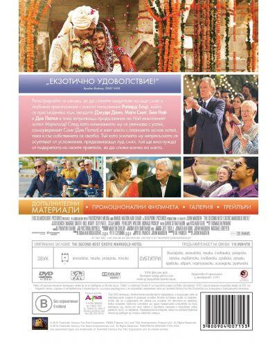 Най-екзотичният Хотел Мариголд 2 (DVD) - 3