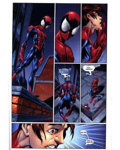 Най-новото от Спайдърмен (Брой 25 / Юли 2008):  Отговорност... - 4