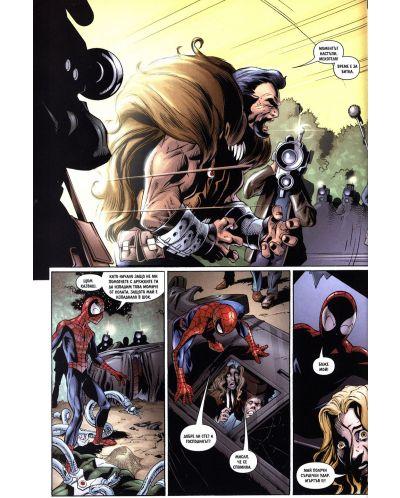 Най-новото от Спайдърмен (Брой 22 / Април 2008):  Преследван - 3