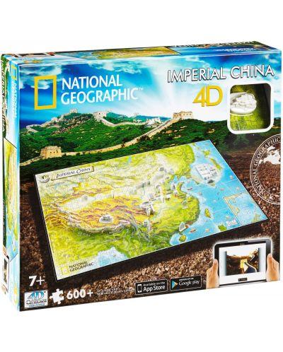 4D пъзел Cityscape от 600 части - National Geographic, Древен Китай - 1